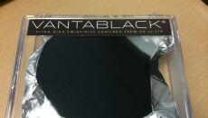 Vantablack - najczarniejszy materiał na świecie