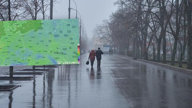 Pogoda na 5 dni: weekend chłodniejszy i miejscami deszczowy. A jaki będzie początek marca?