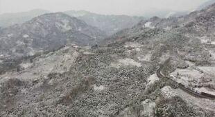 W Chinach temperatura spadla do ponad -19 stopni Celsjusza